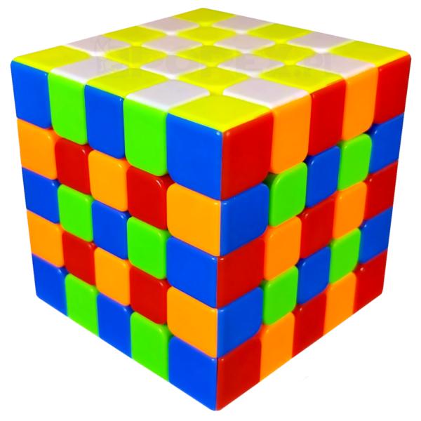Kostka Rubika 5x5 QiYi Magnetyczna